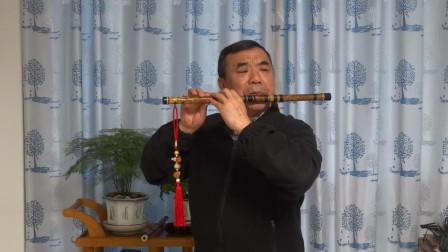 《沿着社会主义大道奔前方》张永纯笛子独奏,G2演奏,袁再彪先生制笛。
