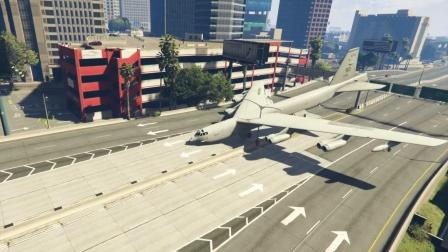 B52轰炸机降落城市公路精彩瞬间