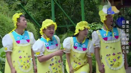 奔跑吧兄弟:众人开始玩起了抢小孩大作战,王祖蓝直接过来抢人