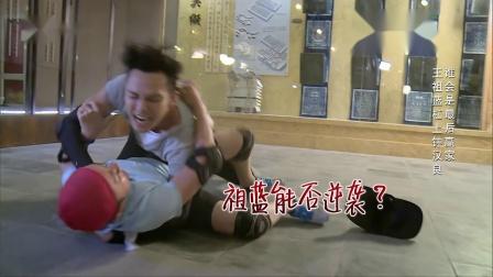 奔跑吧兄弟:钟汉良决定加入混战,要找王祖蓝单挑了