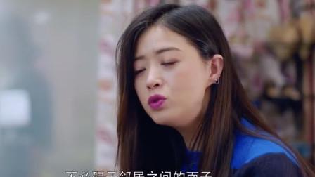 欢乐颂:樊胜美被哥哥的事压的精神崩溃:我谢谢你们求求你打死他