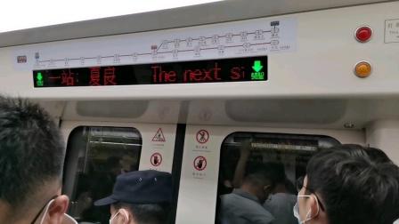 [😷]广州地铁14号线(太和➡︎夏良)运行与报站B7.(14×43-44)