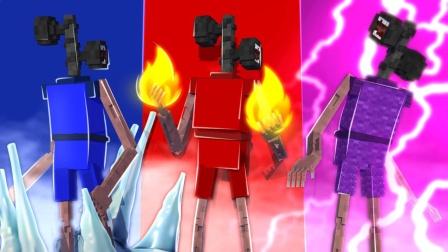 我的世界MC动画:怪物学校VS火焰三元素战士