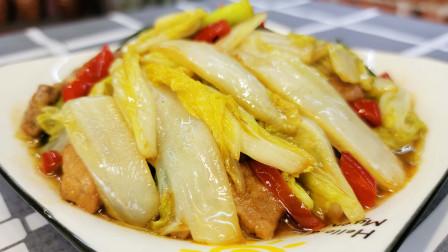 大白菜最好吃的做法,鲜香酸辣超级美味,做法简单,比吃肉都下饭
