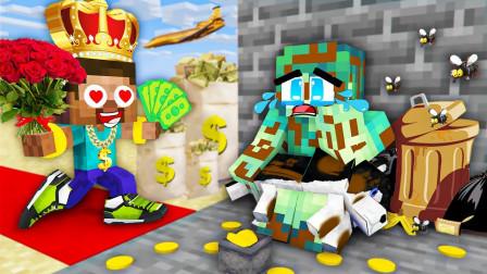 《我的世界怪物学院》MC动画:原来她是假灰姑娘,王子失去了妻子