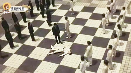 世界棋王和AI下棋,直接用真人当棋子,一不小心就让他人失去性命