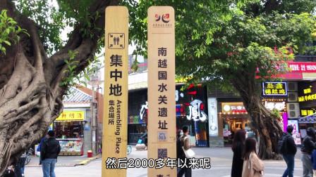 广州越秀的北京路,日均客流几十万,第一次去觉得可好玩了