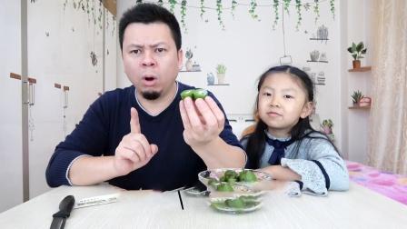 """父女试吃""""软枣野生猕猴桃"""",酸酸的,特别开胃!"""