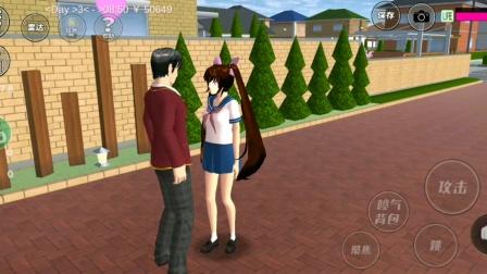 樱花校园模拟器:我们结婚吧老婆!