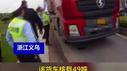 """""""百吨王""""司机车内装睡拒不开门,交警破窗:""""救""""你出来"""