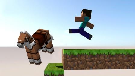 我的世界:如何欺负一匹马