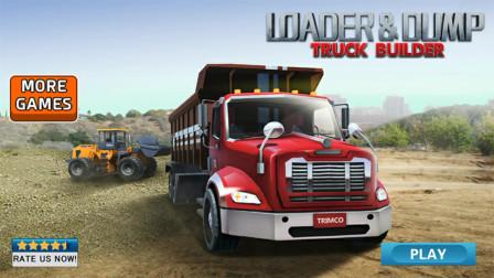 最新挖掘机视频表演, 失控的卡车