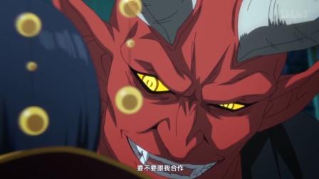 地狱男爵找阎罗王一起为祸人间,却不想对方是怕鬼的小女孩!动漫
