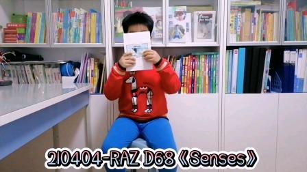 210404-RAZD68《Senses》