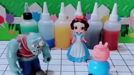僵尸要把玩具买回去给小鬼,猪爸爸要把玩具买回去给佩奇,玩具到底卖给谁?