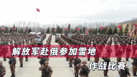 解放军联手俄军有重大行动,宋忠平:可获取应对中印边境局势经验