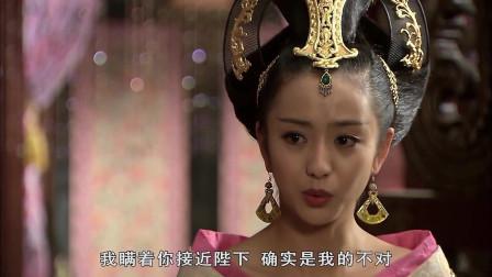 《母仪天下》赵飞燕谎称怀孕,被赵合德一眼看穿