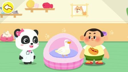 宝宝宠物救援儿童游戏,救治一只受伤的鸭子