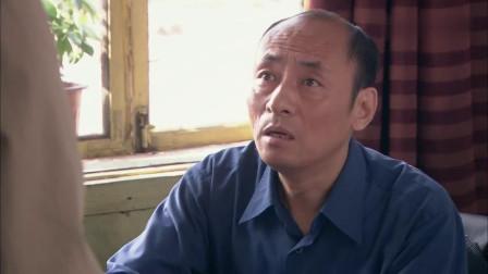 大村官:新来村官竟能让全村最抠的人交钱,周会计对他佩服极了