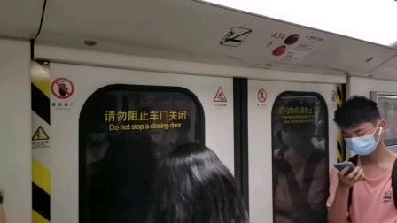 [😷]广州地铁1号线(东山口➡︎杨箕)运行与报站A1.西门子🇩🇪(01×33-34)