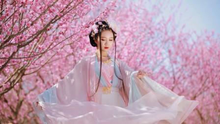 任妙音《你像三月桃花开》,满屏花香四溢,太仙了!