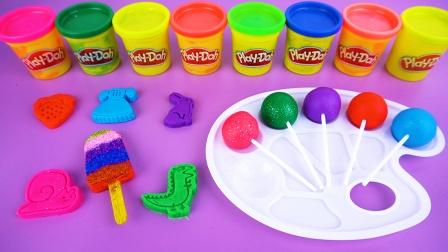 彩泥棒棒糖制作闪亮雪糕 趣味认知颜色