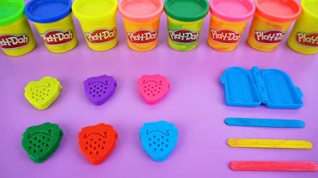 趣味彩泥玩具 多种颜色的草莓制作雪糕