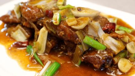 吃了李姐做的红烧带鱼,和平时吃的味道不一样,吃完一盘还想吃!