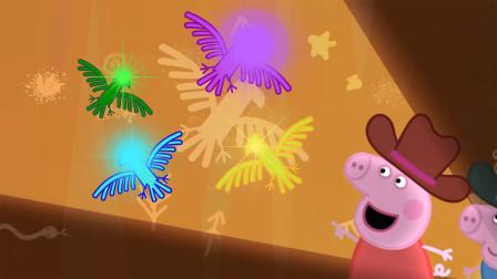小猪佩奇在山洞壁画上发现了老鹰 定格动画 简笔画