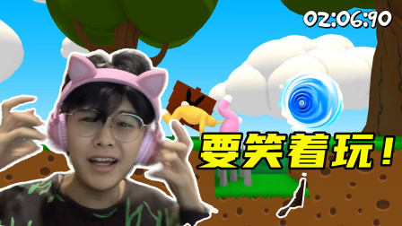 超级兔子人:和一个手残玩游戏,真的是要被气死了呀!