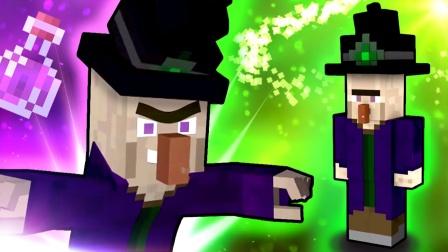 我的世界MC动画:女巫会神奇魔法