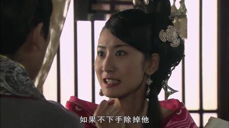《母仪天下》赵合德当着皇上的面,亲手掐死刚出生的皇子,太狠了