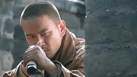 鬼子发起总攻,哪料狙击手一枪一个军官,把鬼子看傻眼!