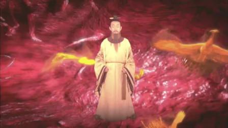 玉皇大帝被孔雀吃进肚子里,谁料经过一番争斗后,成功将它变成坐骑!