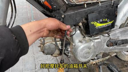 用酒精给摩托车做燃料!发动机能够正常工作吗?师傅带你实车试一下