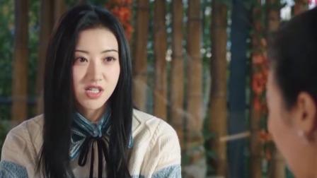 景甜版西竹出场,张彬彬看着女王直接笑开花 司藤 20210404
