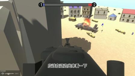 战地模拟器:防御战线,阻止小红人的入侵