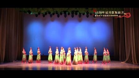 《纳林湖畔的姑娘们》202011城关区文化馆定级