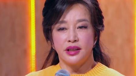 助演演员被刘晓庆敬业态度感动,可以被打倒但绝不能被打败 跨界喜剧王 第五季 20210403