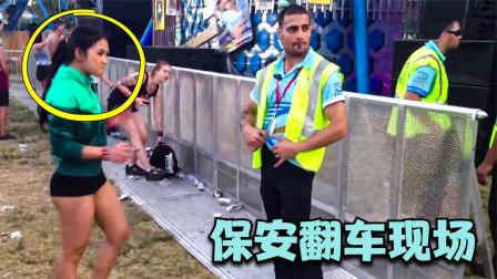 7个被拍下来的绝妙画面,游客起舞,保安不甘示弱?