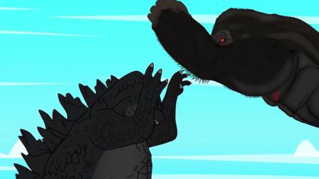 哥斯拉喷射原子吐息,击伤黑猩猩金刚 动漫特效