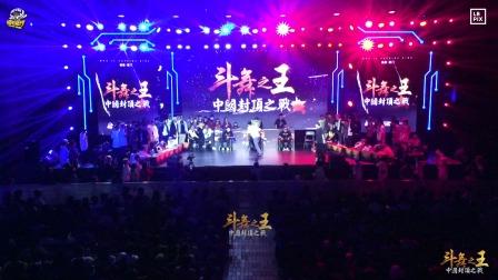 小五 vs 黄棕玺|32强|2020 斗舞之王