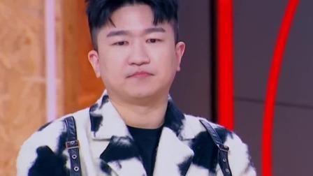 林小宅印小天止步跨界喜剧之旅,张大大坦言人生第一次晋级 跨界喜剧王 第五季 20210403