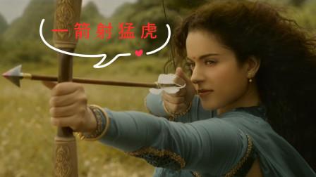 女孩天资聪慧,一箭射穿猛虎,成为一代女王
