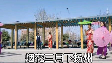 鸿民圆梦健身队演绎得烟花三月下扬州旗袍秀。自娱自乐高兴就好👌🏻