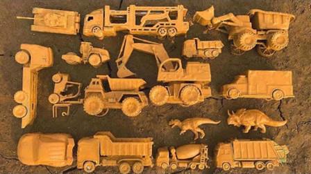 7辆工程车竟然藏在了水池里?挖掘机、搅拌车、翻斗车在哪里呢?