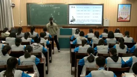 《蜀道难》与《蜀相》之精神启发(一等奖)-高中语文优质课(2020)如需更多课程请联系