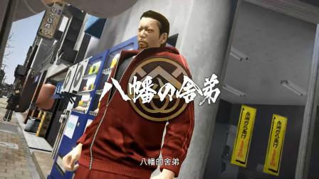 《如龙5 HD》Boss战-小林(含追逐战)丨禁药禁防具禁食事加成Hard难度