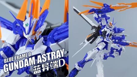 全身插满刀刃像是刺猬一样的高达!MG蓝异端D型