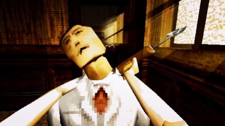 死亡病院的极限逃脱:猎奇恐怖游戏《The Heilwald Loophole》实况淡定解说